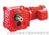 皮带轮无级调速减速电机 SEW减速电机