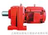 直角轴型减速电机 SEW减速电机
