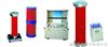 YGCX-2858变频串联谐振试验装置-谐振试验装置价格