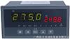XSC7/A|外给定PID调节仪|XSC7价格|广州PID仪表|昆仑XSC7