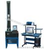 QJ210A上海胶带抗拉强度测试仪
