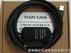 施耐德PLC编程电缆TSXPCX3030