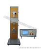 QJ210-Y全自动压力试验机生产厂家