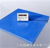 SCS1.2*1.5m电子磅秤¥2吨不锈钢地磅秤