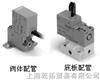 SY3120-5LZD-M5日本SMC电磁阀