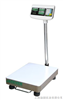 TCS300公斤电子秤%超实惠300公斤电子秤%300公斤电子秤价格