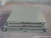 SCS2吨磅秤厂家#2吨磅秤价格#2吨不锈钢地磅秤参数