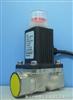 家用管道燃气泄漏报警器、天然气泄漏报警器