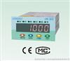 称重仪 称重仪表 称重仪器 称重显示仪 称重显示仪 称重控制仪 XK3190