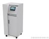 CC重金属德国布朗比在线水质分析仪,布朗比在线监测仪