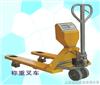 YCS带打印叉车秤¥2吨叉车秤¥3吨叉车秤