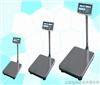 75公斤电子秤*100公斤电子秤*150公斤电子秤*300公斤电子秤