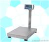 60kg电子秤75kg电子秤100kg电子秤300kg电子秤