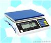 3kg电子秤,5kg电子秤,6公斤电子秤,10kg电子秤