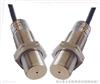 激光传感器,OTDJRX18激光光电开关传感器