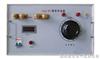 SLQ-82-200A大电流发生器/200A大电流发生器