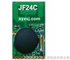 2.4G无线模块2.4G模块2.4G无线收发模块JF24C