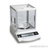 美国技术HZY-B300/0.01g国产电子天平秤K