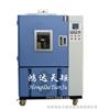 QLH-800高温通风换气老化试验机