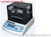 塑料密度仪/塑料密度计/塑料比重仪GH-300A