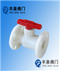 一体式塑料球阀(RPP,PVC,PVDF,CPVC0