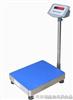 100公斤电子秤+200公斤电子秤=300公斤电子秤k