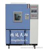 GDS-800高低温湿热箱/湿热实验箱