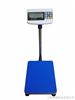 100公斤电子秤,200公斤电子秤,300公斤电子秤k