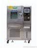 低温调温试验箱 SET-Z-022L/SET-Z-032L