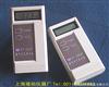 隆拓牌BY-2003P手持式数字大气压力表铝箱包装