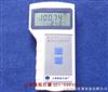 LTP-202手持式数字大气压力表LTP-202手持式数字大气压力表