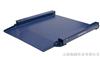 1.2*1.2米电子平台秤,浙江1吨平台秤,带引坡地磅秤
