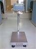 30公斤防爆秤,50公斤防爆台秤,60公斤防爆电子秤