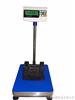 150公斤电子称+150千克计重称=300公斤不锈钢台秤价格