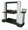 XB-OTS-100T电脑式纸箱抗压机