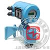 LDY-10SC  一体型电磁流量计