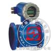LDY-20SC一体型电磁流量计