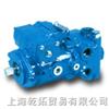 11-06-0611-CVICKERS闭式回路变量柱塞泵