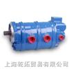 26000 型VICKERS26 系列 26000型齿轮泵