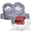LXRGC-50高压干式磁传水表