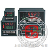 XSK-10B流量数字定量控制仪