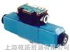 DG5V-H8-6C-2-M-U-H5-30VICKERS电磁方向控制阀