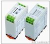 厂家直供冰箱电源保护器/电源过电压保护器ABJ1-W系列