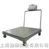 移动式平台秤,移动电子地磅,移动式2吨平台秤