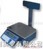 SM-100JRP电子秤%上海寺冈工厂%上海寺冈电子秤价格