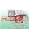 960MC/960CRT荧光分光光度计