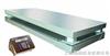 V8-II三层钢材高强度缓冲秤(超豪华型出口用)