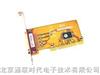 工业级PCI-X 1口并口通讯卡
