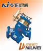 YQ98002过滤活塞式安全泄压阀,安全泄压阀厂家