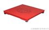 闵行不锈钢地磅秤/闵行5T平台秤/闵行5吨电子平台秤